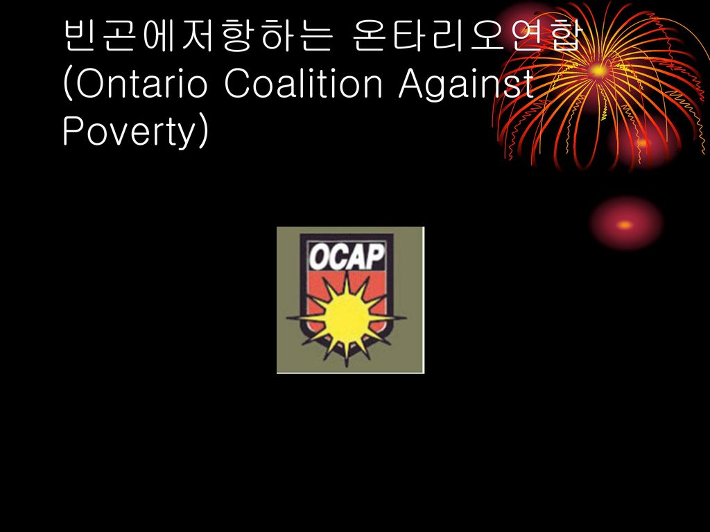 ontario coalition against poverty Ontario coalition against poverty oxfam canada  ontario coalition for better childcare ontario humanist society ontario public service employees union.
