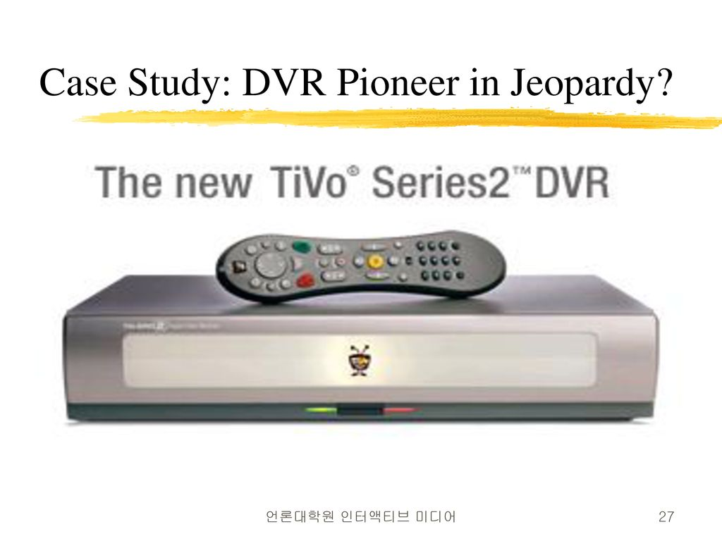 tivo 2007 dvrs and beyond case 18190 tivo 2007: dvrs and beyond harvard case study 9-708-401 this paper provides a berkeley research case study analysis and a case solution to a strategic management harvard business school case study (9-708-401) by david b yoffie and michael slind on dvr company tivo the case focuses on tivo's effor.