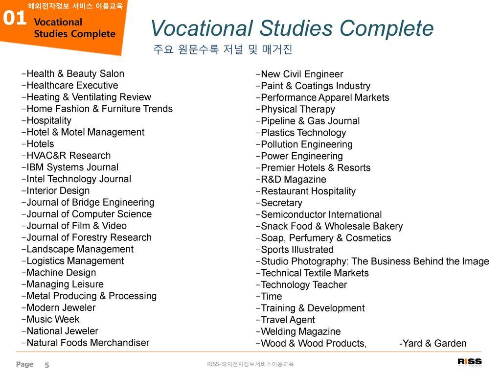 Vocational studies complete ppt download for Landscape design courses home study