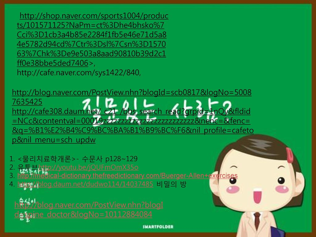 naver. com/sports1004/products/