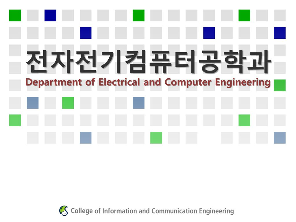 �������� college of information and communication