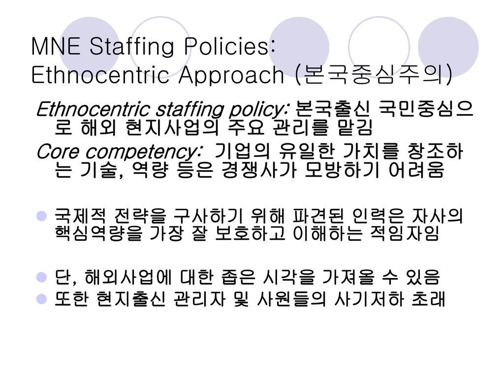 ethnocentric staffing policy Staffing policy 2 of 11 types of staffing policies the ethnocentric approach: key  management positions are filled by parent-country nationals the polycentric.