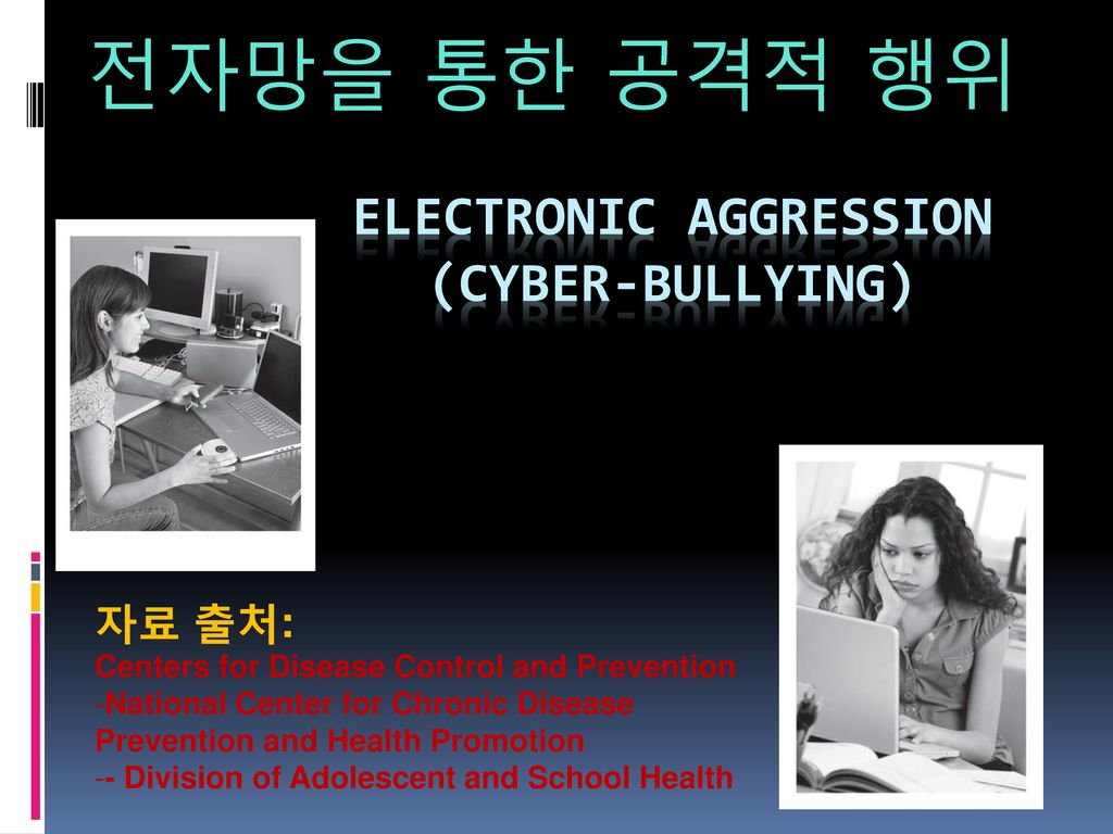 Electronic Aggression (Cyber-Bullying)