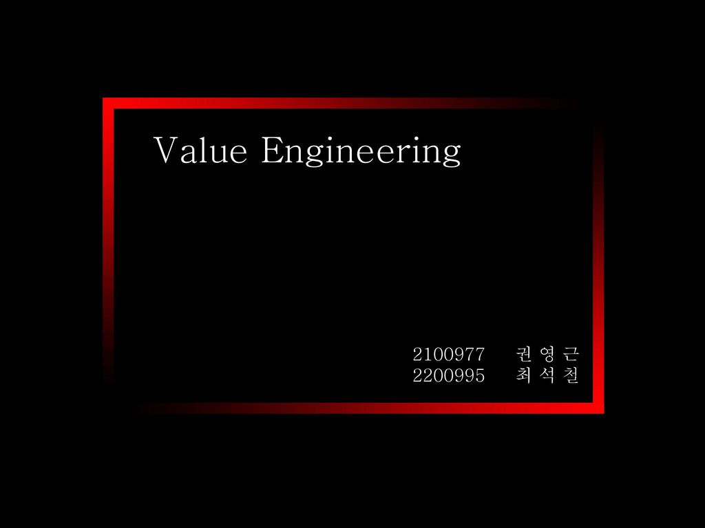 Value Engineering Ppt Download