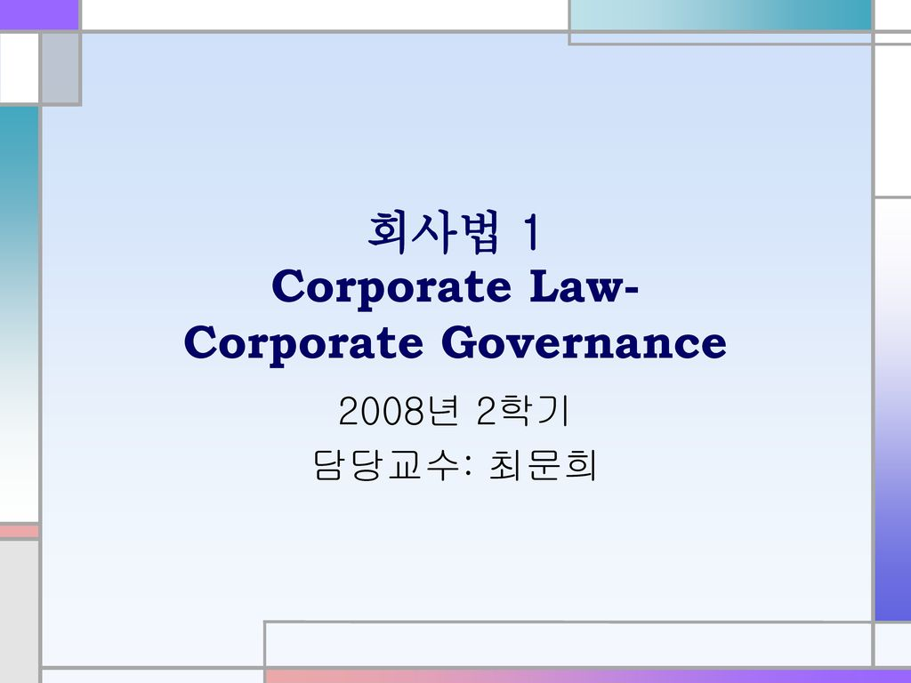 corporate law and governance This blog supports my corporate (company) law and governance teaching at aston university.