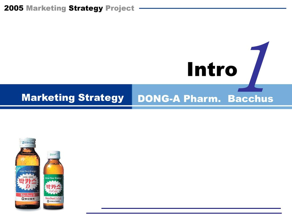 1 Intro Marketing Strategy DONG-A Pharm. Bacchus Coke에 대해 모른다!