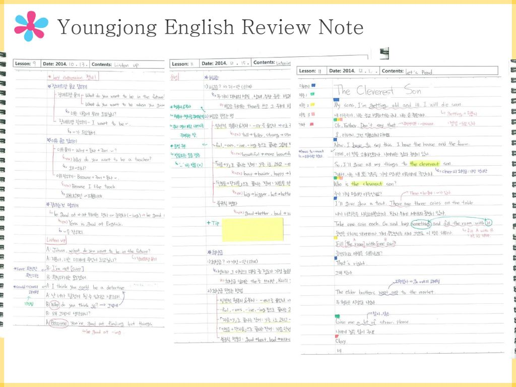Youngjong English Review Note