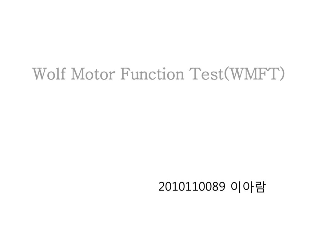 modified wolf motor function test modified wolf motor function