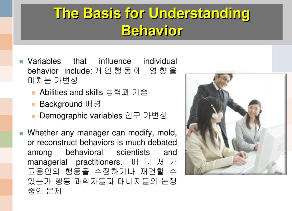 organization behavior understanding and benefiting from Understanding organizational behavior will help you anticipate and adapt to these changes as a lifelong learner what benefits might result from becoming a part of a larger organization what are the benefits of maintaining the autonomy of a small company.