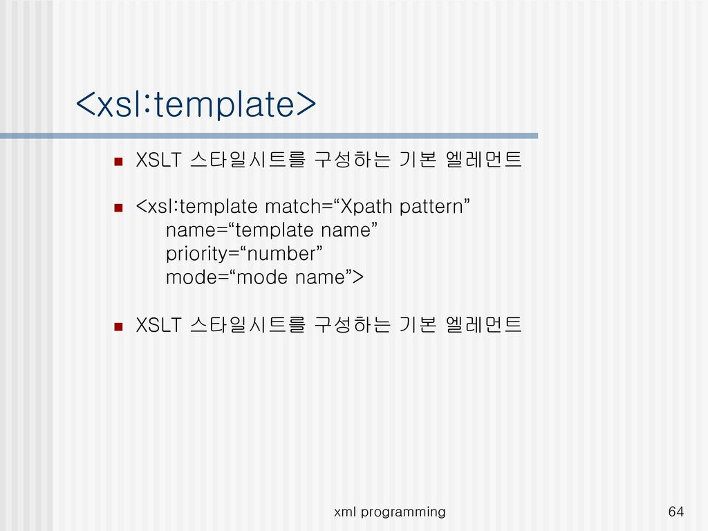 apply templates mode - 28 images - xsl apply templates mode ...