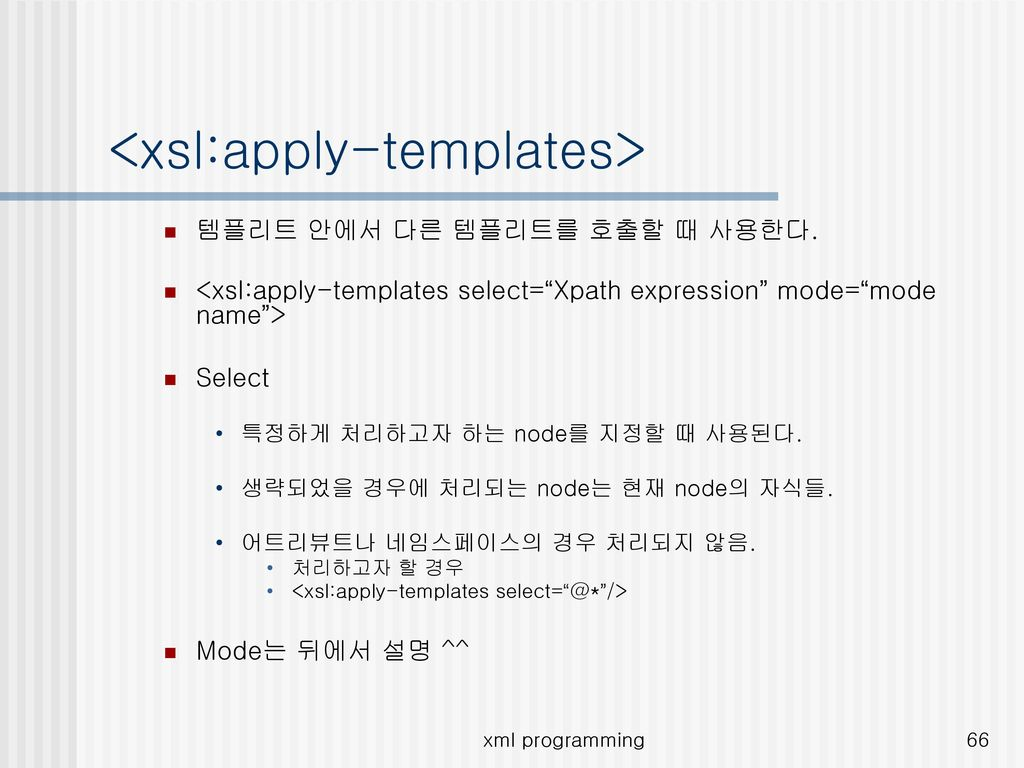 xsl apply templates mode xslt xsl xml programming ppt download