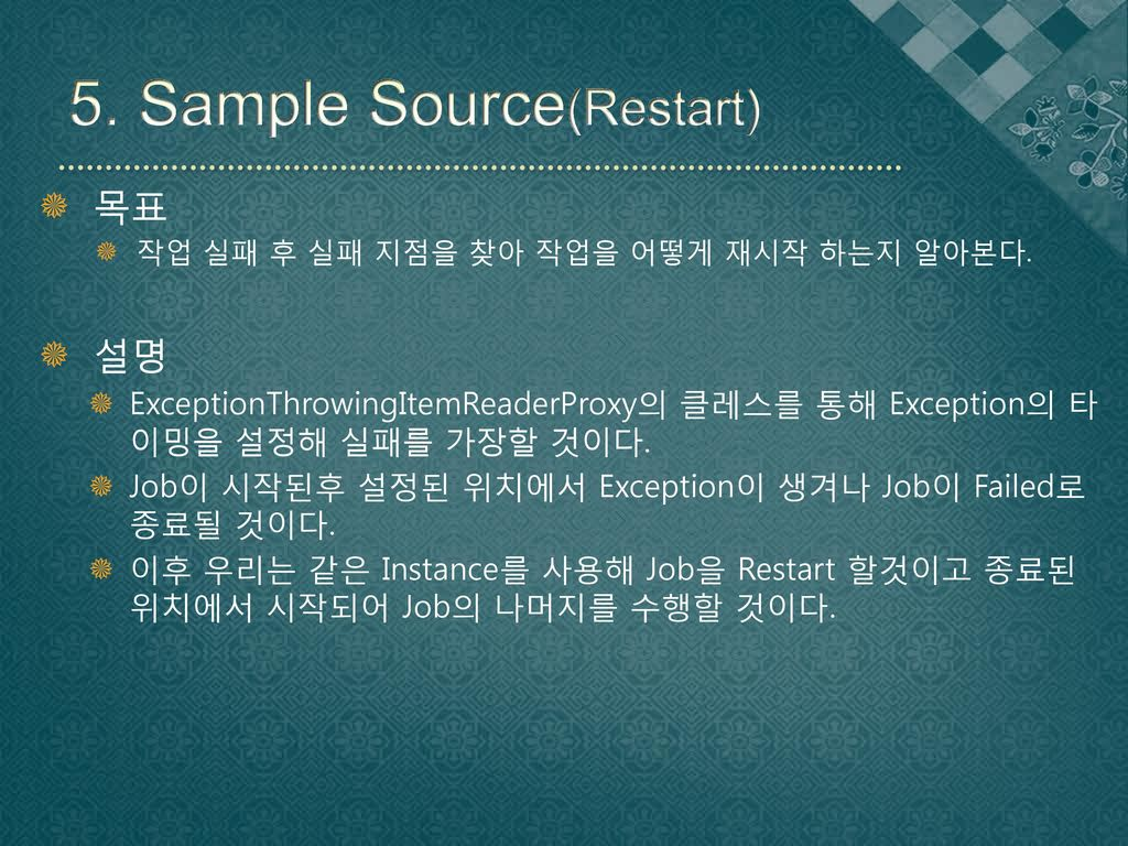 5. Sample Source(Restart)