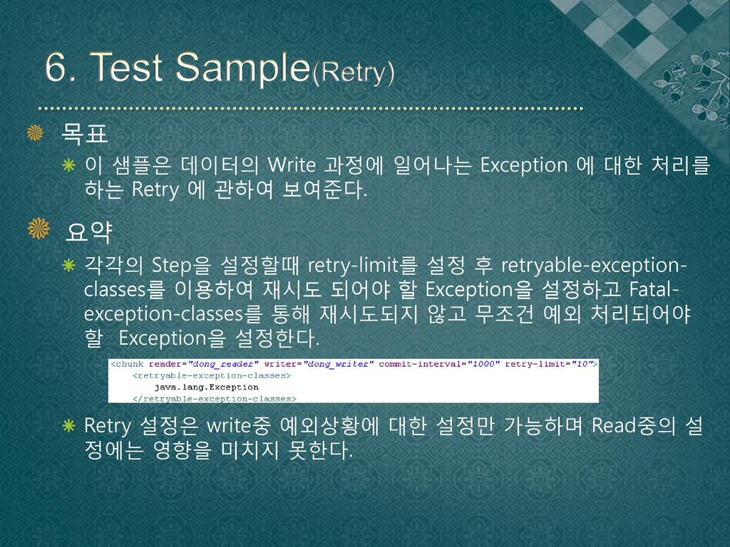 6. Test Sample(Retry) 요약 목표