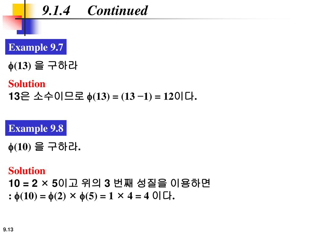 9.1.4 Continued Example 9.7 f(13) 을 구하라 Solution
