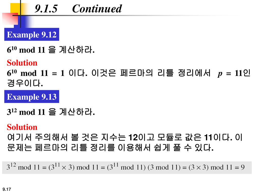 9.1.5 Continued Example 9.12 610 mod 11 을 계산하라. Solution