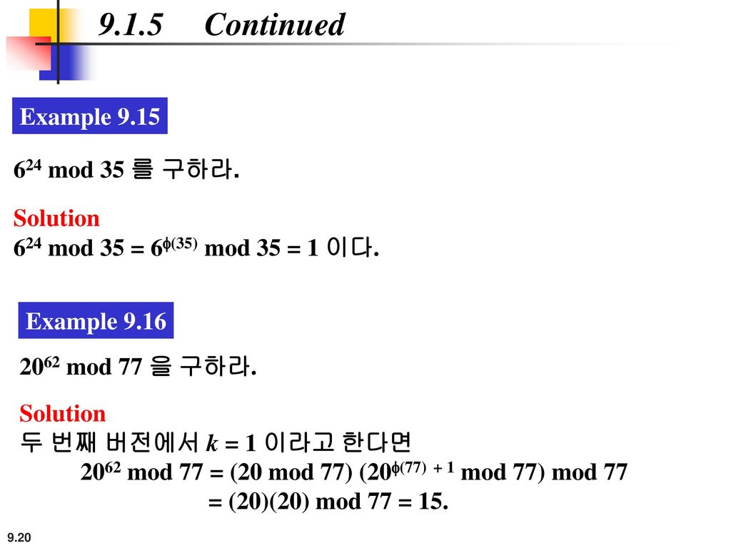 9.1.5 Continued Example 9.15 624 mod 35 를 구하라. Solution