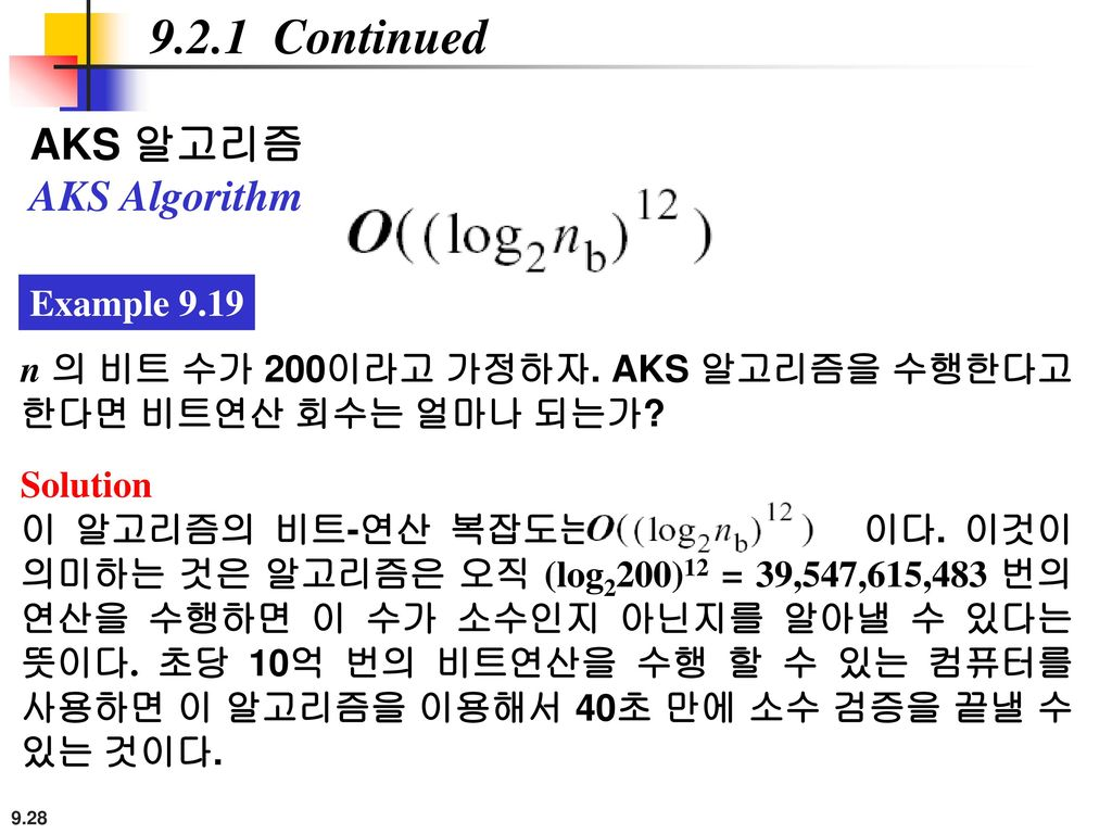 9.2.1 Continued AKS 알고리즘 AKS Algorithm Example 9.19