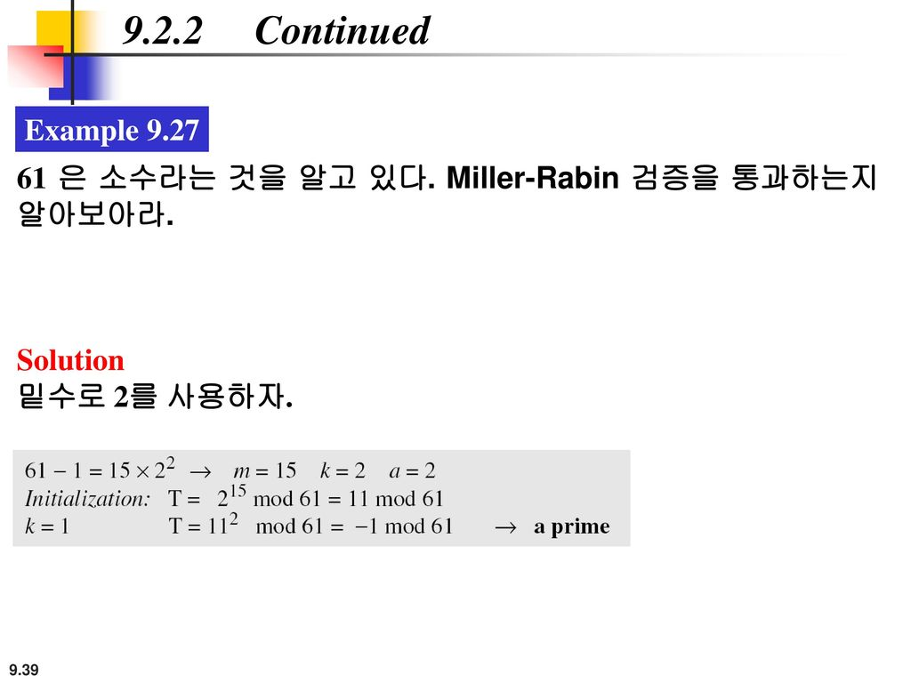 9.2.2 Continued Example 9.27. 61 은 소수라는 것을 알고 있다.
