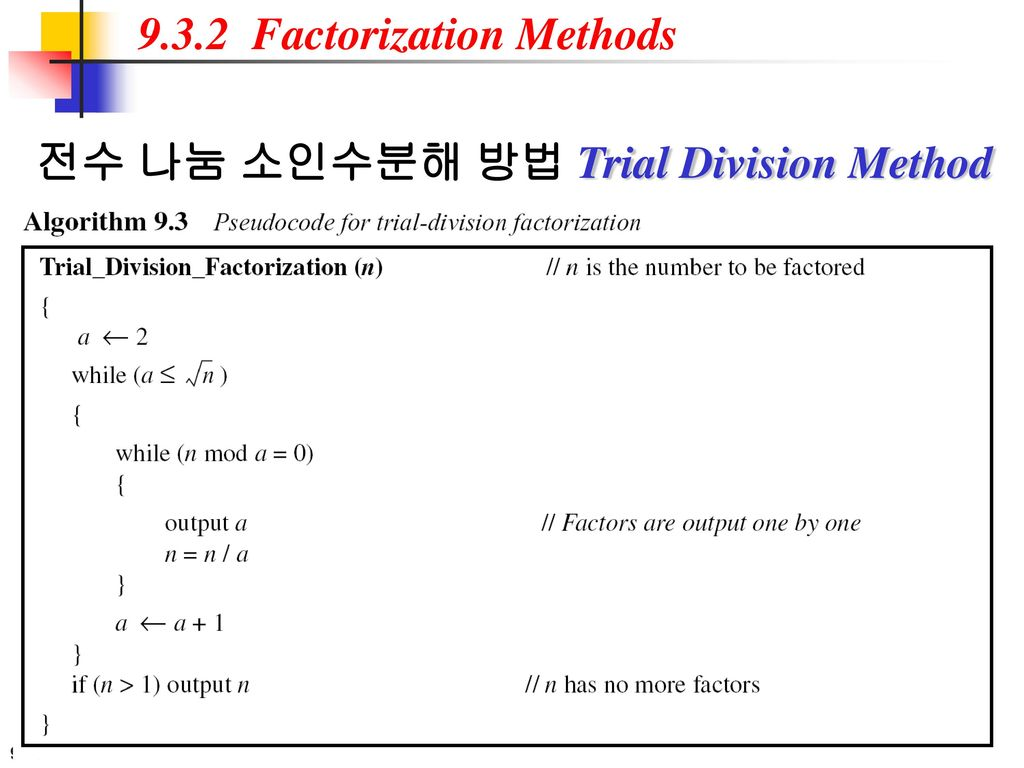 9.3.2 Factorization Methods