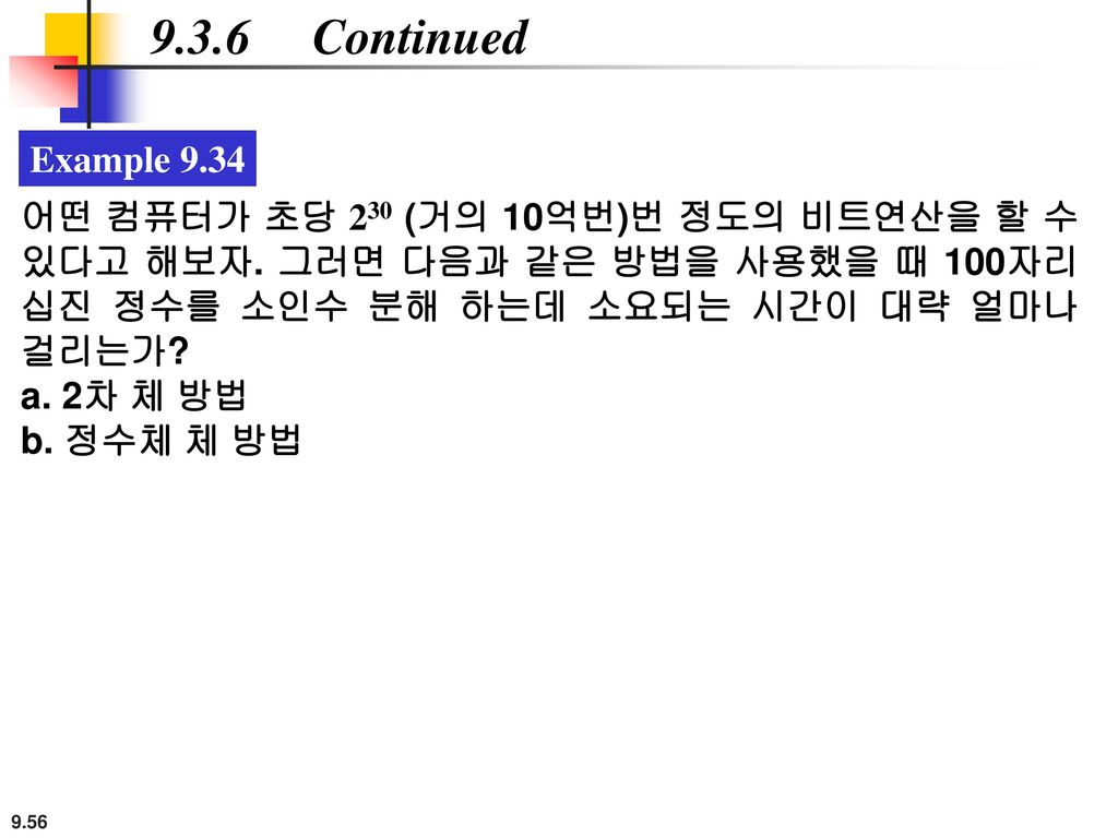9.3.6 Continued Example 9.34.