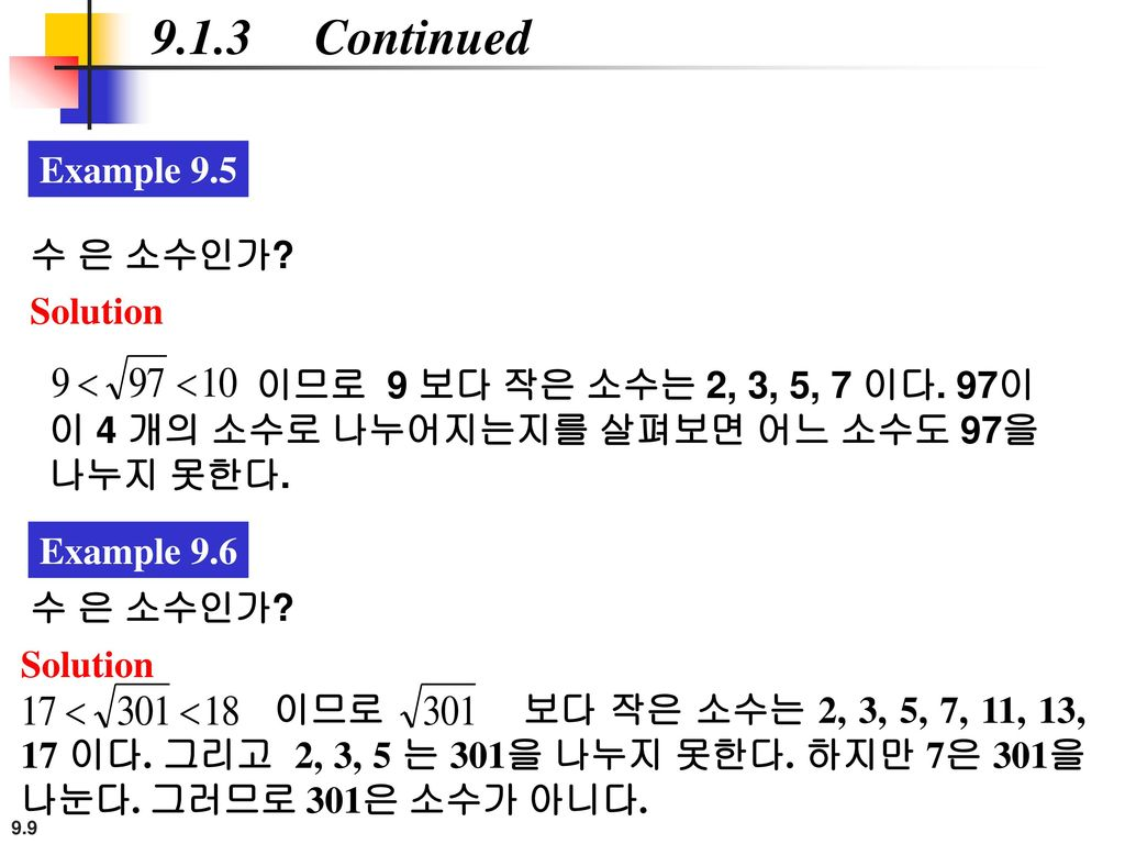 9.1.3 Continued Example 9.5 수 은 소수인가 Solution