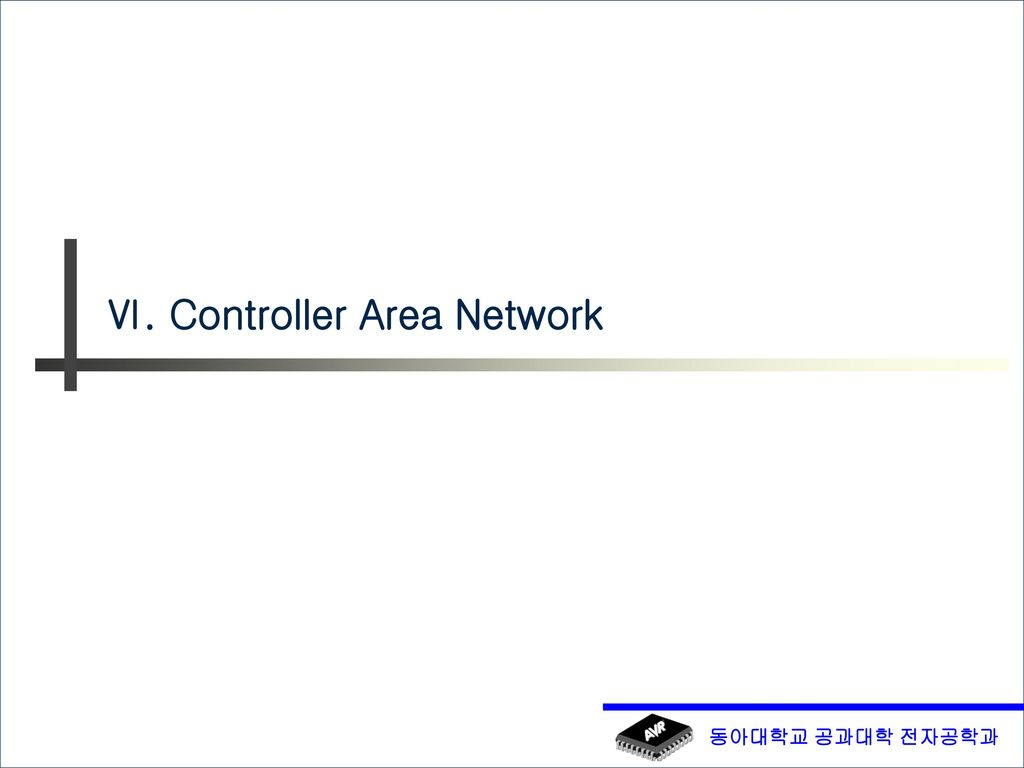 controller area network thesis Bringing technology advancement to market in order cater constant innovation,  controller area network bus solutions has high-speed,.