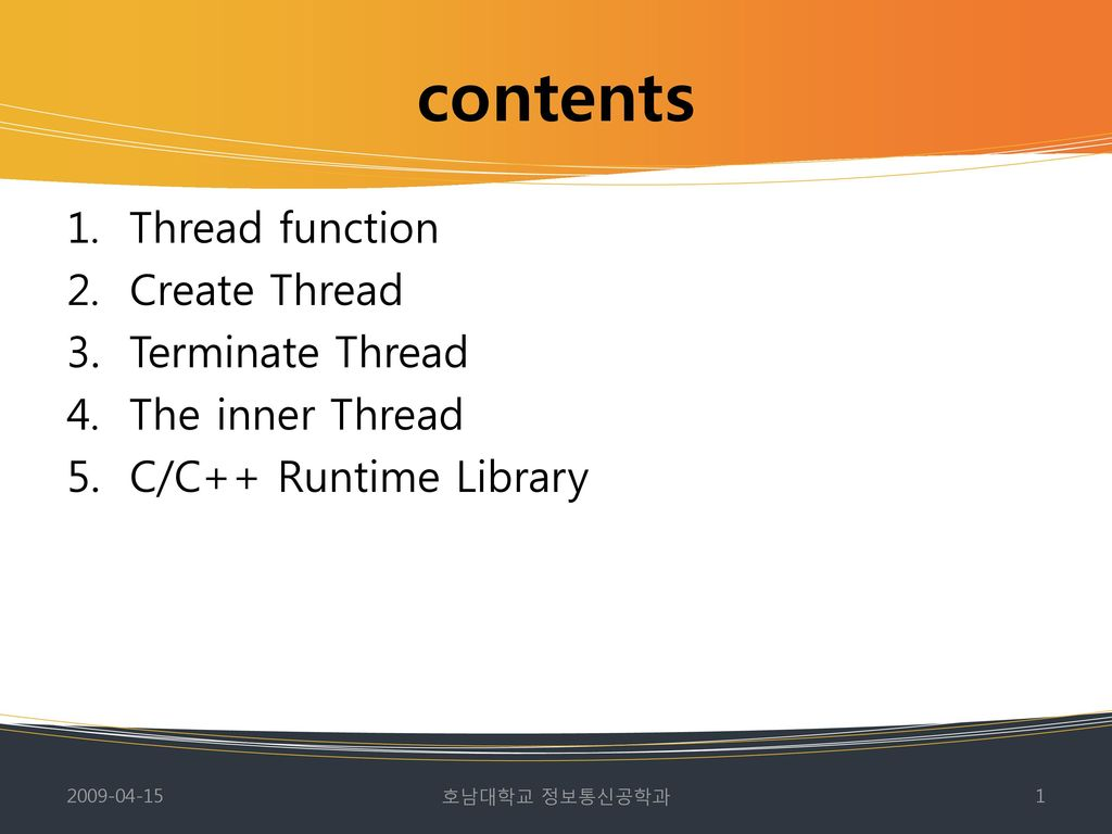 how to create a thread in c