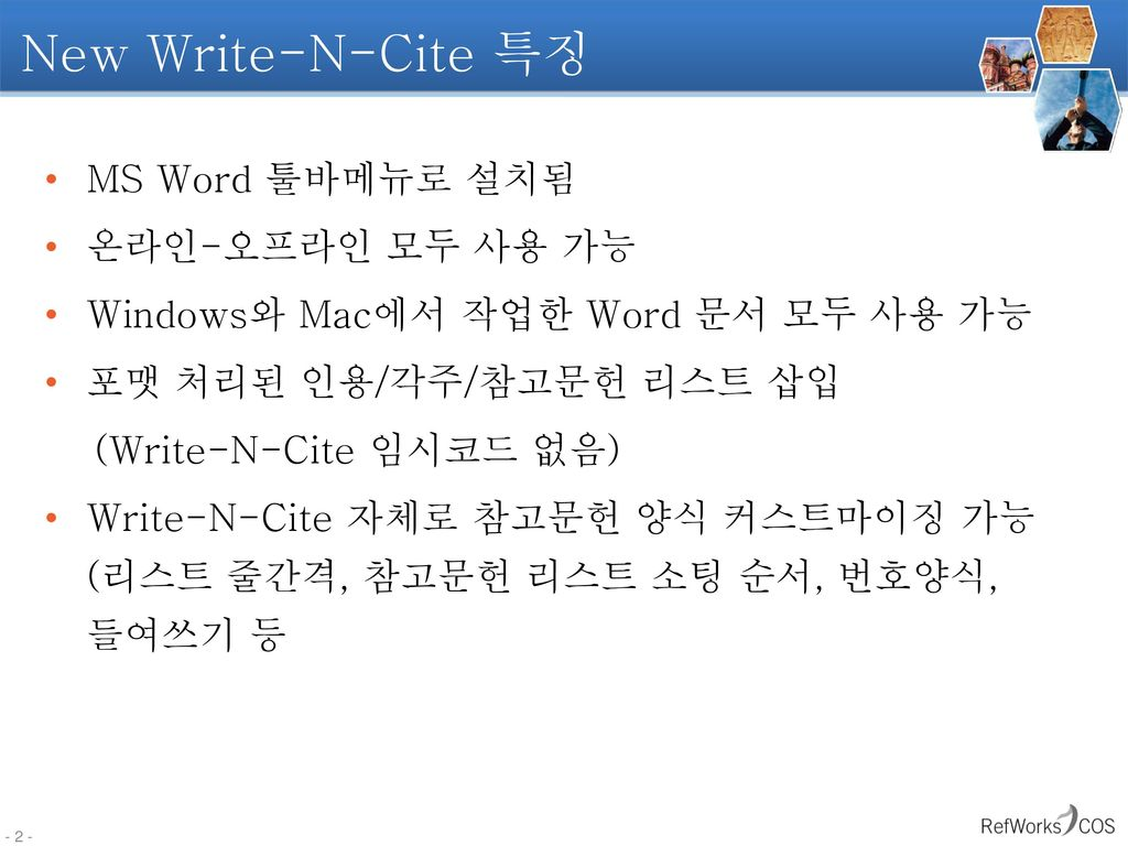 write n cite Write-n-cite is a utility that allows users to run an abbreviated version of refworks in microsoft word you can access your references by folder (or sub-folder), by quick search or by all references with the ability to sort by author, title or year.