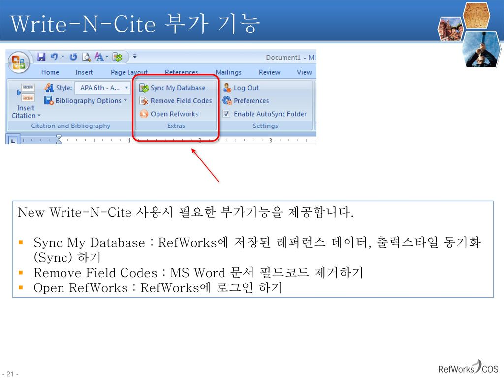how to use write n cite