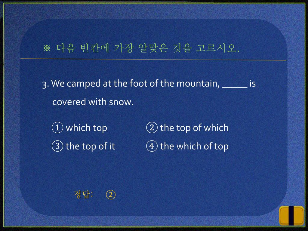 3. We camped at the foot of the mountain, _____ is covered with snow.