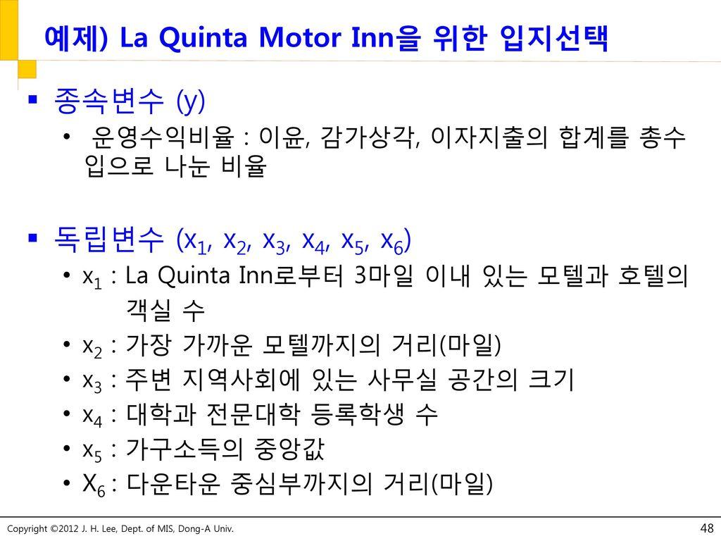 2 ppt download for La quinta motor inn