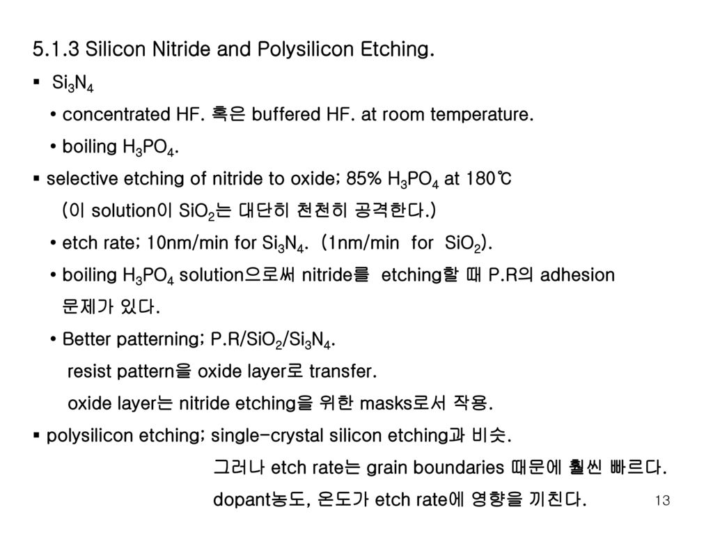 5.1.3 Silicon Nitride and Polysilicon Etching.