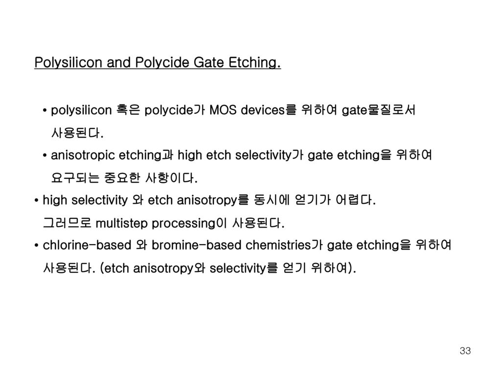 Polysilicon and Polycide Gate Etching.