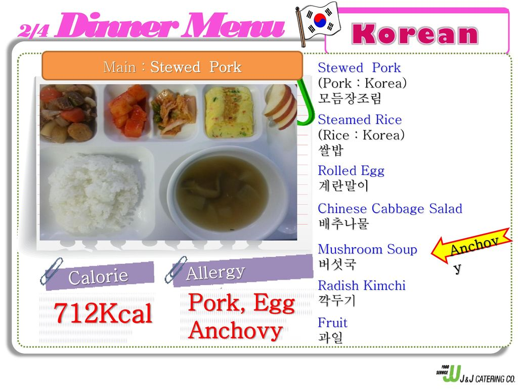 Korean 712Kcal Pork, Egg Anchovy 2/4 Dinner Menu Calorie