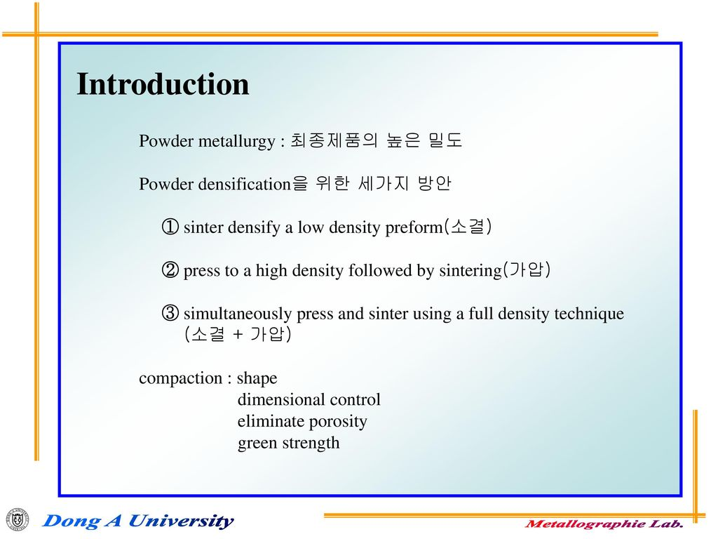 Introduction Powder metallurgy : 최종제품의 높은 밀도
