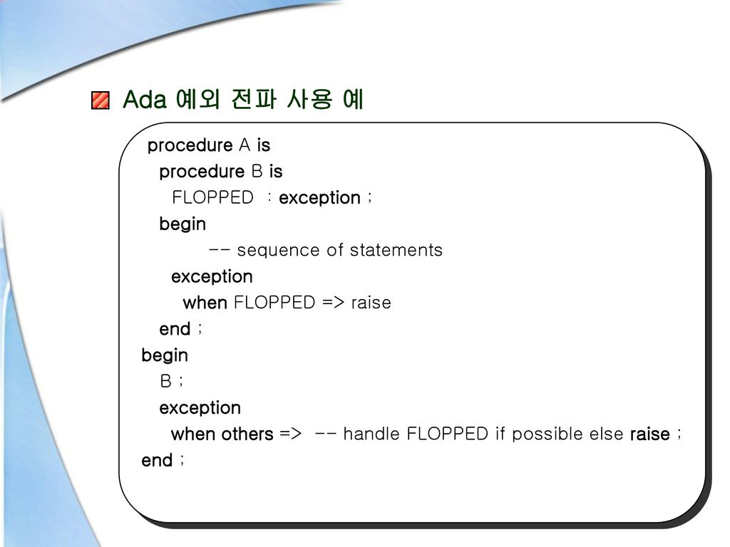 Ada 예외 전파 사용 예 procedure A is procedure B is FLOPPED :exception; begin