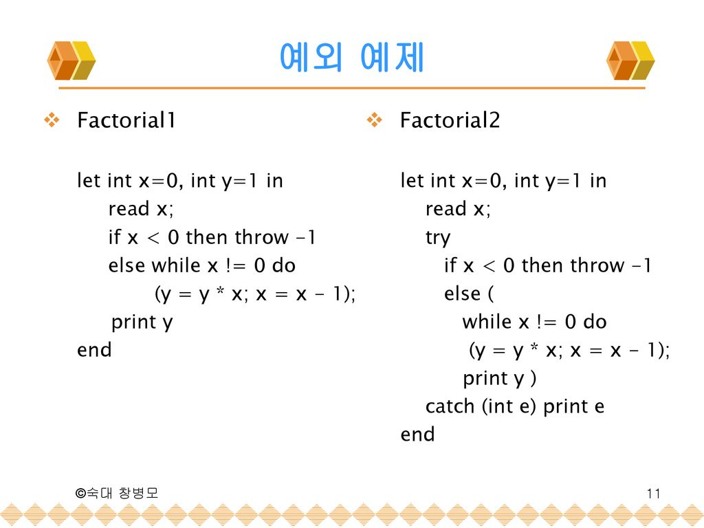 예외 예제 Factorial1 Factorial2 let int x=0, int y=1 in read x;