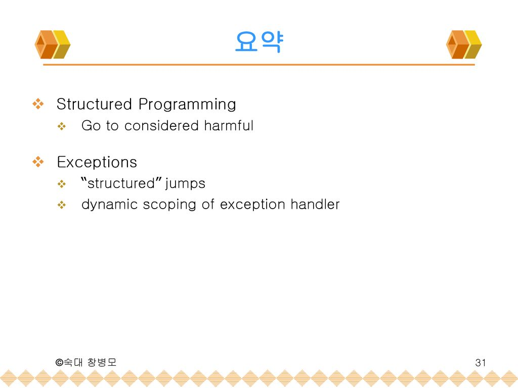 요약 Structured Programming Exceptions Go to considered harmful