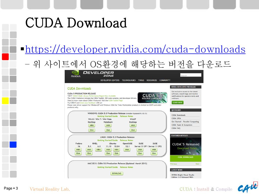 CUDA Download