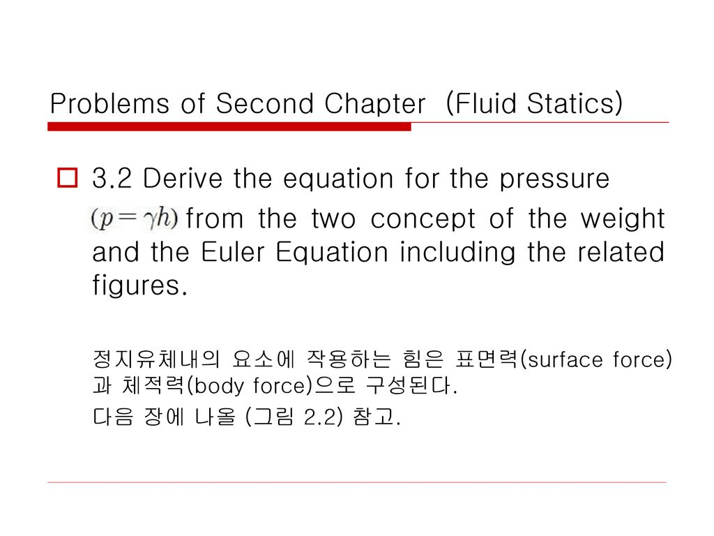 Problems of Second Chapter (Fluid Statics)