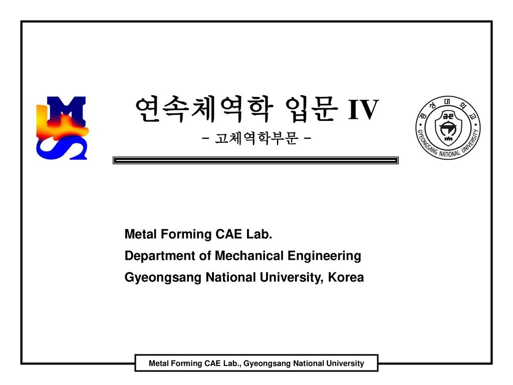 Metal Forming CAE Lab., Gyeongsang National University