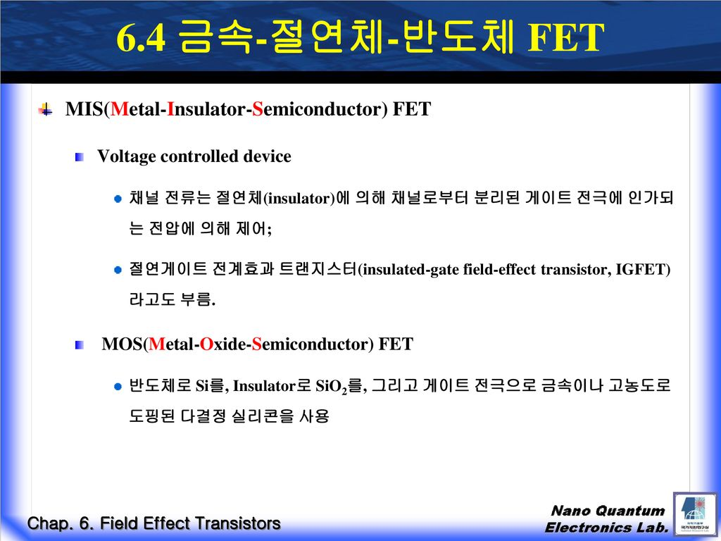 6.4 금속-절연체-반도체 FET MIS(Metal-Insulator-Semiconductor) FET