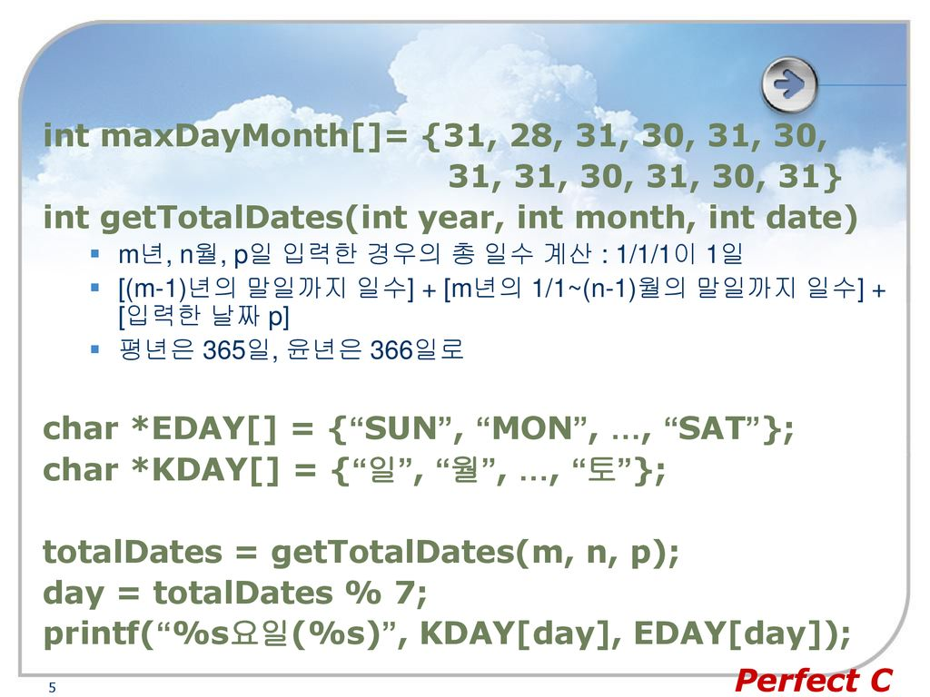 int getTotalDates(int year, int month, int date)