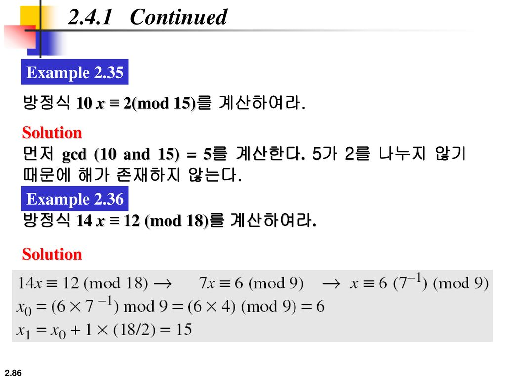 2.4.1 Continued Example 2.35 방정식 10 x ≡ 2(mod 15)를 계산하여라. Solution