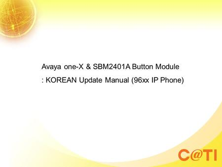 Avaya one-X & SBM2401A Button Module : KOREAN Update Manual (96xx IP Phone)