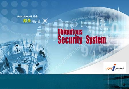 Wireless Mobile Resource Management 1. 시스템 개요 2. 시스템 소개 3. 시스템 Back-up PLAN 4. 시스템 주요 Reference C.O.N.T.E.N.T.S.