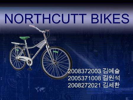 2008372003 김예슬 2005371008 김원석 2008272021 김세환. Info Northcutt Bikes Northcutt Bikes The Forecasting problem The Forecasting problem The solution 1~6 The.
