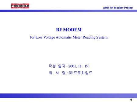 for Low Voltage Automatic Meter Reading System