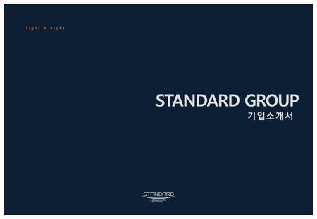Light & Right STANDARD GROUP 기업소개서.