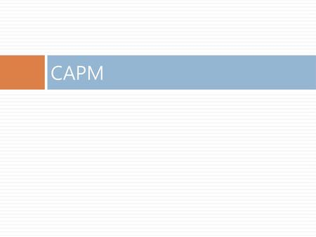 CAPM 개요 CAPM (Capital Asset Pricing Model) CAPM의 발전 CAPM의 활용